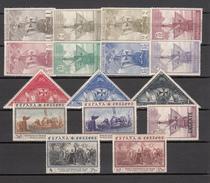 1930   EDIFIL  Nº 531 / 546   / * / - 1889-1931 Kingdom: Alphonse XIII