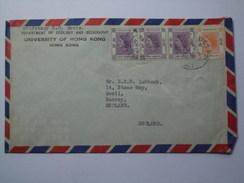HONG KONG 1958 AIR MAIL COVER TO ENGLAND - Hong Kong (...-1997)
