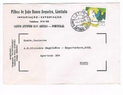 Portugal , 1978 , Postmark Santo Antonio Das Areias , Advertising , Filhos De João Nunes Sequeira - Maschinenstempel (Werbestempel)
