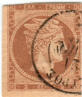 1A 030 Greece Large Hermes Head 1862 Fine Impressions 2 Lepta Hellas 10 II - Usados