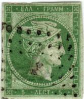 1A 032 Greece Large Hermes Head 1862 - 1867 5 Lepta Hellas 17 (thin) - Usados