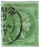 1A 193 Greece Large Hermes Head 1871-1876 Meshed Paper 5 Lepta  Hellas 39b Yellow Green (hole) - Used Stamps