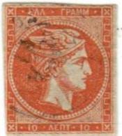1A 209 Greece Large Hermes Head 1871-1876 Meshed Paper 10 Lepta  Hellas 40a Orange - 1861-86 Large Hermes Heads