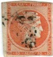 1A 211 Greece Large Hermes Head 1871-1876 Meshed Paper 10 Lepta  Hellas 40a Orange - Used Stamps