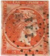1A 212 Greece Large Hermes Head 1871-1876 Meshed Paper 10 Lepta  Hellas 40b Red-orange - 1861-86 Large Hermes Heads