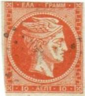 1A 213 Greece Large Hermes Head 1871-1876 Meshed Paper 10 Lepta  Hellas 40a Orange - 1861-86 Large Hermes Heads