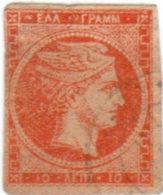 1A 215 Greece Large Hermes Head 1871-1876 Meshed Paper 10 Lepta  Hellas 40a Orange - 1861-86 Large Hermes Heads