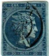 1A 217 Greece Large Hermes Head 1871-1876 Meshed Paper 20 Lepta  Hellas 41h Blue In Blue - 1861-86 Large Hermes Heads
