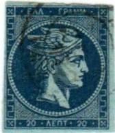 1A 219 Greece Large Hermes Head 1871-1876 Meshed Paper 20 Lepta  Hellas 41h Blue In Blue - 1861-86 Large Hermes Heads