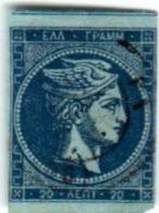 1A 220 Greece Large Hermes Head 1871-1876 Meshed Paper 20 Lepta  Hellas 41h Blue In Blue - 1861-86 Large Hermes Heads