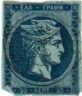 1A 222 Greece Large Hermes Head 1871-1876 Meshed Paper 20 Lepta  Hellas 41h Blue In Blue - Usati