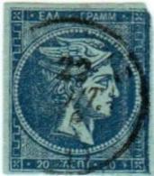 1A 224 Greece Large Hermes Head 1871-1876 Meshed Paper 20 Lepta  Hellas 41h Blue In Blue - 1861-86 Large Hermes Heads