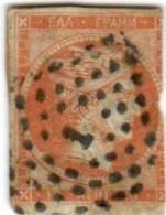 1A 225 Greece Large Hermes Head 1862-1867 10 Lepta  Hellas 18b Orange - 1861-86 Large Hermes Heads