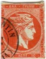 1A 226 Greece Large Hermes Head 1862-1867 10 Lepta  Hellas 18e Red-orange - 1861-86 Large Hermes Heads