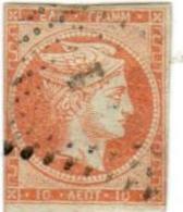 1A 230 Greece Large Hermes Head 1871-1872 Vlastos 47b - 1861-86 Large Hermes Heads