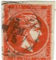 1A 232 Greece Large Hermes Head 1871-1872 Vlastos 47  (thin) - 1861-86 Large Hermes Heads
