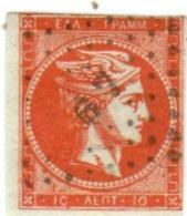 1A 233 Greece Large Hermes Head 1871-1872 Vlastos 47 - Used Stamps