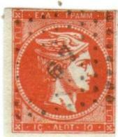 1A 233 Greece Large Hermes Head 1871-1872 Vlastos 47 - 1861-86 Large Hermes Heads