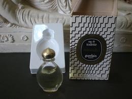 Parfum عطر духи Perfume MITSOUKO GUERLAIN From Vintage Collection Mignon Complete Set RARE - Miniatures Womens' Fragrances (in Box)