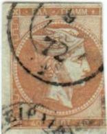 1A 249 Greece Large Hermes Head 1871-1872 40 Lepta Hellas 36b (thin) - 1861-86 Large Hermes Heads