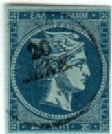 1A 251 Greece Large Hermes Head 1871-1876 Meshed Paper 20 Lepta  Hellas 41h Blue In Blue - 1861-86 Large Hermes Heads