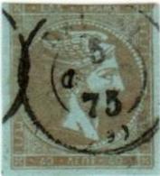 1A 253 Greece Large Hermes Head 1871-1876 Meshed Paper 40 Lepta  Hellas 42 Ib Bistre On Blue Paper - 1861-86 Large Hermes Heads