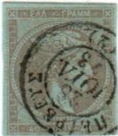 1A 255 Greece Large Hermes Head 1871-1876 Meshed Paper 40 Lepta  Hellas 42 Ib Bistre On Blue Paper - 1861-86 Large Hermes Heads