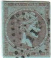 1A 256 Greece Large Hermes Head 1871-1876 Meshed Paper 40 Lepta  Hellas 42 IIa Greyish Magenta On Blue Paper - 1861-86 Large Hermes Heads