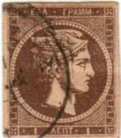 1A 259 Greece Large Hermes Head 1875-1880 Cream Paper 1 Lepton Hellas 47b Brown - Used Stamps