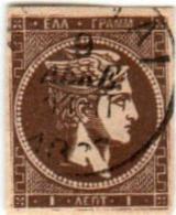 1A 260 Greece Large Hermes Head 1880-1886 Cream Paper 1 Lepton Hellas 53 Brown - 1861-86 Large Hermes Heads