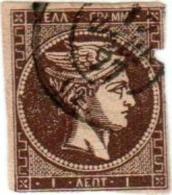1A 261 Greece Large Hermes Head 1880-1886 Cream Paper 1 Lepton Hellas 53 Brown - 1861-86 Large Hermes Heads