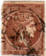 1A 263 Greece Large Hermes Head 1880-1886 Cream Paper 1 Lepton Hellas 53c Red-brown - 1861-86 Large Hermes Heads