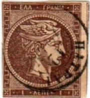 1A 264 Greece Large Hermes Head 1875-1880 Cream Paper 1 Lepton Hellas 47b Brown - 1861-86 Large Hermes Heads