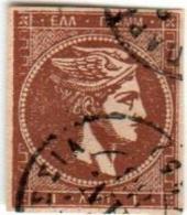1A 265 Greece Large Hermes Head 1880-1886 Cream Paper 1 Lepton Hellas 53c Red-brown - 1861-86 Large Hermes Heads