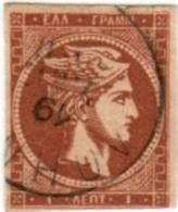 1A 266 Greece Large Hermes Head 1880-1886 Cream Paper 1 Lepton Hellas 53c Red-brown - 1861-86 Large Hermes Heads