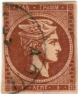 1A 268 Greece Large Hermes Head 1880-1886 Cream Paper 1 Lepton Hellas 53c Red- Brown - 1861-86 Large Hermes Heads