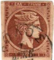 1A 267 Greece Large Hermes Head 1875-1880 Cream Paper 1 Lepton Hellas 47c Red- Brown - 1861-86 Large Hermes Heads