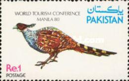 PAKISTAN MNH (**) STAMPS ( World Tourism Conference, Manila-1980) - Pakistan