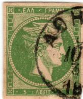 1A 415 Greece Large Hermes Head 1880-1886 Cream Paper 5 Lepta Hellas 55c Green - Oblitérés