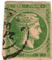 1A 425 Greece Large Hermes Head 1880-1886 Cream Paper 5 Lepta Hellas 55b Vivid Green - 1861-86 Grands Hermes