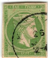 1A 426 Greece Large Hermes Head 1880-1886 Cream Paper 5 Lepta Hellas 55c Green - Oblitérés