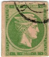 1A 429 Greece Large Hermes Head 1880-1886 Cream Paper 5 Lepta Hellas 55c Green - Oblitérés