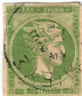 1A 434 Greece Large Hermes Head 1880-1886 Cream Paper 5 Lepta Hellas 55c Green - Oblitérés