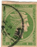 1A 435 Greece Large Hermes Head 1880-1886 Cream Paper 5 Lepta Hellas 55b Vivid Green - Oblitérés