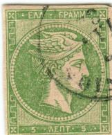 1A 437 Greece Large Hermes Head 1880-1886 Cream Paper 5 Lepta Hellas 55c Green - Oblitérés