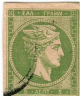 1A 439 Greece Large Hermes Head 1880-1886 Cream Paper 5 Lepta Hellas 55c Green - 1861-86 Grands Hermes