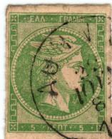 1A 450 Greece Large Hermes Head 1880-1886 Cream Paper 5 Lepta Hellas 55c Green - Oblitérés