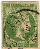 1A 467 Greece Large Hermes Head 1880-1886 Cream Paper 5 Lepta Hellas 55b Vivid Green - Oblitérés
