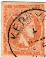 1A 487 Greece Large Hermes Head 1880-1886 Cream Paper 10 Lepta Hellas 56d Orange - Oblitérés