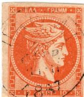 1A 490 Greece Large Hermes Head 1880-1886 Cream Paper 10 Lepta Hellas 56d Orange - Oblitérés